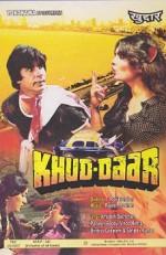 Khud-Daar (1982) afişi