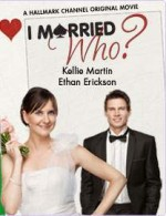 Kiminle Evlenmişim? (2012) afişi