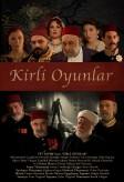 Kirli Oyunlar (2012) afişi