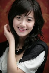 Koo Hye-sun profil resmi