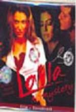 Laila A Mystery (2005) afişi