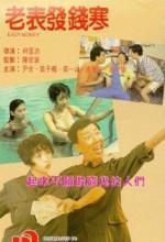 Lao Biao Fa Qian Han (1991) afişi