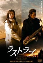 Last Love (2007) afişi