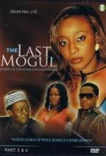 Last Mogul Of The League (2009) afişi