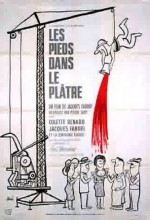 Les Pieds Dans Le Plâtre (1965) afişi