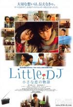 Little Dj: Chiisana Koi No Monogatari (2007) afişi