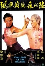Challenge of the Masters (1976) afişi
