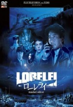 Lorelei: The Witch Of The Pacific Ocean (2005) afişi