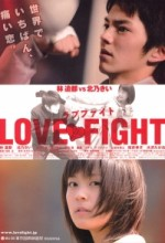 Love Fight (2008) afişi