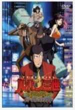 Lupin ııı: Episode 0 - First Contact (2002) afişi