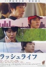 Lush Life (2009) afişi