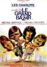Le grand bazar (1973) afişi