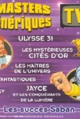 Le secret des sélénites (1984) afişi