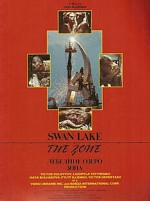 Lebedyne ozero. Zona (1990) afişi