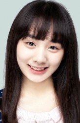 Lee Han-na