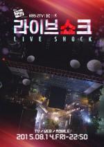 Live Shock (2015) afişi