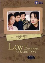 Love And Ambition