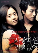 Love Me Not (2006) afişi