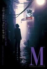 M (2007) afişi