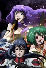 Macross Frontier The Movie: The Wings Of Goodbye (2011) afişi