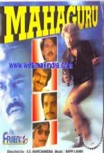 Mahaguru (1985) afişi