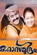 Mahasamudram (2006) afişi