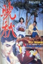 Man Chu (1966) afişi