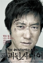 Man Of Vendetta (2010) afişi