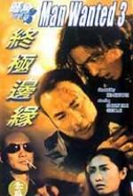 Man Wanted 3 (2000) afişi
