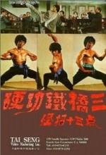 Mang Han Dou Lao Qian (1979) afişi