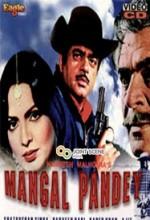 Mangal Pandey(ı) (1982) afişi
