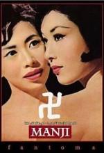 Manji (1964) afişi