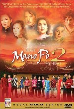 Mano Po 2: My Home (2003) afişi
