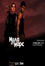 Marslı Mila (2004) afişi