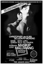 Masikip Maluwang Paraisong Parisukat (1977) afişi