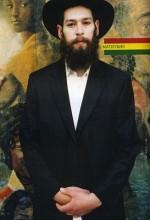 Matisyahu (2004) afişi