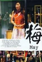 May (ı) (2008) afişi