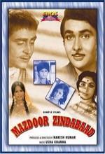Mazdoor Zindabaad (1976) afişi