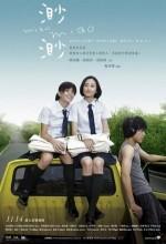 Miao Miao (2008) afişi