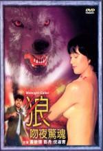 Midnight Caller (l) (1995) afişi