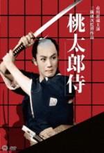 Momotaro-zamurai (1957) afişi