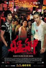 Tayvan Haydutları (2010) afişi