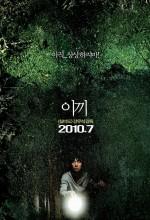 Moss (2010) afişi