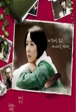 Mun Hee