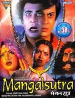 Mangalsutra (1981) afişi