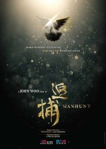 Manhunt (2017) afişi