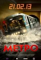 Metro (2013) afişi