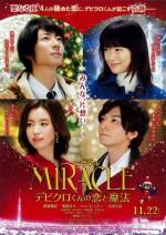 Miracle: Debikurokun no koi to mahou (2014) afişi