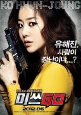 Misseu Go (2012) afişi
