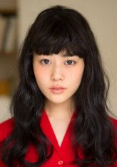 Mitsuki Takahata profil resmi